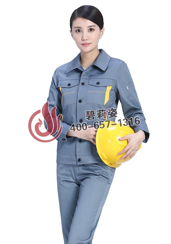 国家电网劳保服尺码